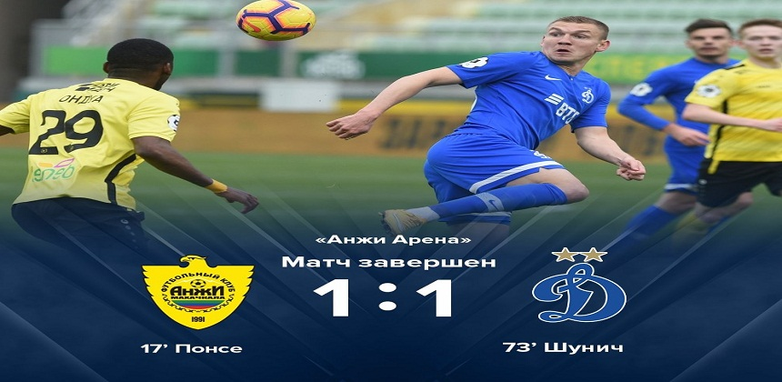 anzhi-dinamo-6-aprelya-2019-video