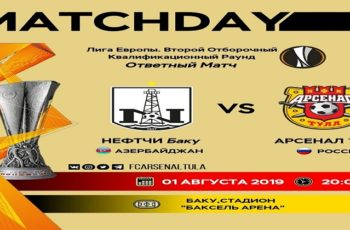 neftchi-arsenal-tula-1-avgusta-2019-video-obzor