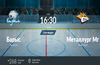 barys-metallurg-mg-29-oktyabrya-2019-video-obzor-matcha