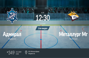 admiral-metallurg-mg-21-noyabrya-2019-video-obzor-matcha